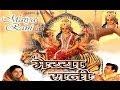 Main Pardesi Hoon By Udit Narayan, Anuradha Paudwal [Full Song] I Maiya Rani