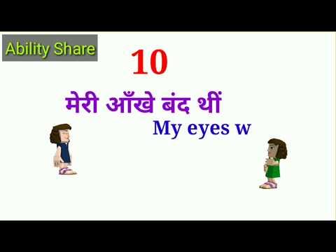 hindi to english translation video download