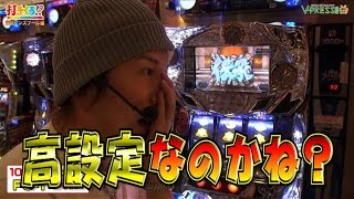 getlinkyoutube.com-パチスロ【打チくる!? 諸積ゲンズブール】 特別編 パチスロ北斗の拳 強敵 前編