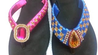 getlinkyoutube.com-Silk Thread Ladies Chappal | Sandal | Tutorial !!!!!