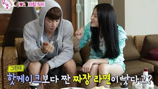 getlinkyoutube.com-We Got Married, Jong-hyun, Yoo-ra (17) #01, 홍종현-유라 (17) 20141004