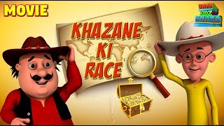 Animated Movies For Kids | Motu Patlu   Khazane Ki Race | Funny Cartoons | WowKidz Movies