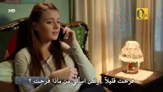 getlinkyoutube.com-مسلسل ويبقى الامل الحلقة 15 - مترجمة للعربية كاملة