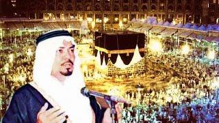 getlinkyoutube.com-الشيخ محمد رمل رحمه الله صوتٌ مكي مؤثر يزخر بالخشوع الذي يصل إلى القلب أذان الفجر  26  9  1415هـ
