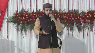 Shane Sahaba - Muhammad Huzaifa Siddique New 2018 Faisalabad