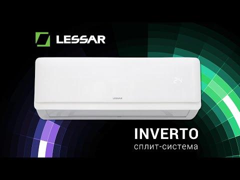 Обзор на инверторный кондиционер Lessar Inverto.
