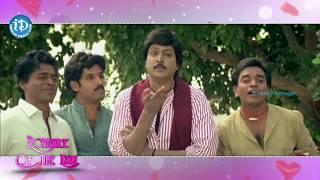 getlinkyoutube.com-Meena and Mohan Babu Romantic Scene - Allari Mogudu Movie || Romance Of The Day
