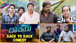 getlinkyoutube.com-Dohchay Telugu Movie Back to Back Comedy Scenes | Naga Chaitanya | Kriti Sanon | Telugu Filmnagar