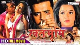 getlinkyoutube.com-RAKHTBHOOMI | FULL MOVIE | BHOJPURI | RAVI KISHAN,MONALISA