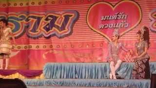 getlinkyoutube.com-น้องแบงค์ น้องบลู น้องเต๋า ไส้ไหม้เลยมั้ย 5555