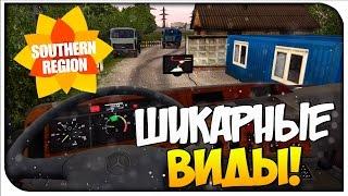 getlinkyoutube.com-Euro Truck Simulator 2-Шикарные виды!(Юг России)#1
