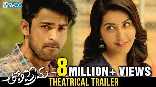 Tholi Prema Theatrical Trailer   Varun Tej   Raashi Khanna   Thaman S   Venky Atluri   #TholiPrema