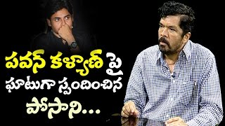 getlinkyoutube.com-I Don't Want to Speak About Pawan Kalyan- Posani Krishna Murali || NTV