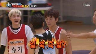 getlinkyoutube.com-[Idol Star Athletics Championship] 아이돌스타 선수권대회 2부 - 2AM Jeong Jinwoon & VIXX Hongbin 20150929