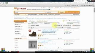 getlinkyoutube.com-شرح الشراء من علي اكسبرس - AliExprsse - دون الحاجة إلى paypal