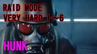 getlinkyoutube.com-バイオハザード リベレーションズ2 RAID MODE【VERY HARD】Ⅰハンク