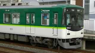 getlinkyoutube.com-京阪9000系9003F【普通中之島行き】野江発車!