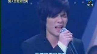 蕭敬騰 VS 张惠妹 一眼瞬间 超級星光大道 现场版 2007-08-24