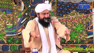 mufti ishfaq ahmad saeedi