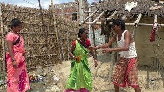 रामलाल के माय पिए दारु MAITHILI COMEDY