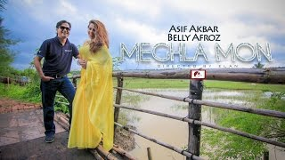 getlinkyoutube.com-Bangla New Song 2016 | Meghla Mon by Asif Akbar & Belly
