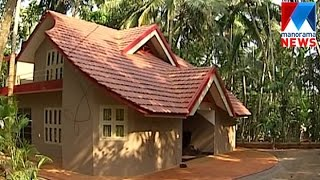 A dream home for 6 lakhs | Veedu | Manorama News