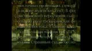 getlinkyoutube.com-Потаенные годы Иисуса (Тибетское евангелие)