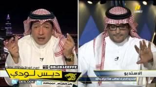 getlinkyoutube.com-محمد البكيري : يلجم عادل التويجري بعد حديثه عن بيان نادي الاتحاد