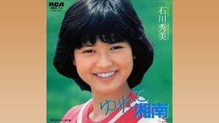 getlinkyoutube.com-ゆ・れ・て湘南♪石川秀美♪男性がカラオケで歌ってみた(宅録)♪夏歌♪