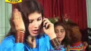 getlinkyoutube.com-nazia iqbal new song hello hello