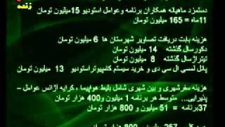 getlinkyoutube.com-دستمزد عادل فردوسی پور