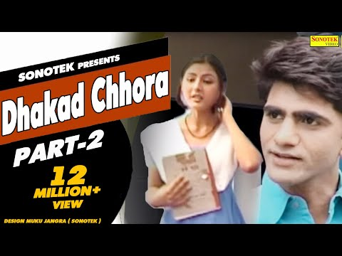 Dhakad Chhora Full Movie HD Part2