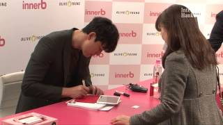 getlinkyoutube.com-정우성 등장에 명동이 들썩~ 130317 Jung Woo-sung Autograph Event in Myeongdong