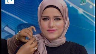 getlinkyoutube.com-خبيرة التجميل ولفات الطرح فرح اسامة و احدث لفات الحجاب 2015 ..برنامج دانتيل