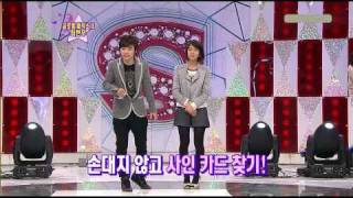 getlinkyoutube.com-SeungYeon (Kara) Cut ( Mar,20,10 )