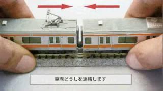 getlinkyoutube.com-[KATO] 鉄道模型入門☆M2セットで遊んでみよう
