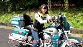 getlinkyoutube.com-ハーレー初体験 富士山ツーリング 2010.8.29