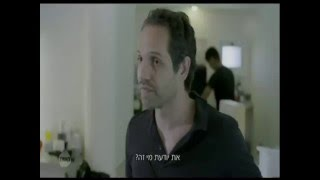 getlinkyoutube.com-התסריטאי - פרק 1 The Screenwriter - Ep