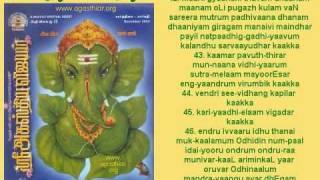 Ganesh Armour Mantra. Vinayaka Kavacham