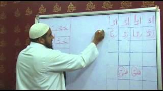 getlinkyoutube.com-نور البيان للمعلمين بدور تحفيظ القرآن - التشديد