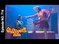 Attarintiki Daredi |18th February 2017  | Full Episode No 714| ETV Telugu