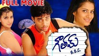 getlinkyoutube.com-Gowtham SSC Full Length Telugu Movie || DVD Rip