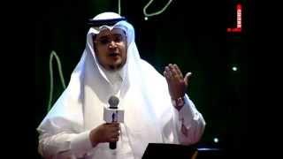 getlinkyoutube.com-علمتني - محمد الجباري - مهرجان فورشباب بريدة