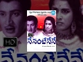 Nenante Nene 1968 || Telugu Full Movie || Krishna - Krishnam Raju - Kanchana