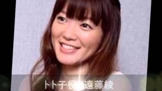 getlinkyoutube.com-「おそ松さん」声優イベント 豪華メンバーがすごすぎる!!「よく揃えられたね」ファンの声続出