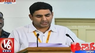 getlinkyoutube.com-Nara Lokesh Declares Personal And Family Assets | Teenmaar News | V6 News
