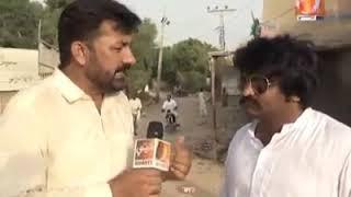 Sindhi Funny Political  😂😂😂