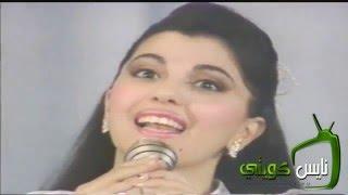 getlinkyoutube.com-ماجدة الرومي - انا عم بحلم - حفلة سبنما الاندلس الكويت - 1989