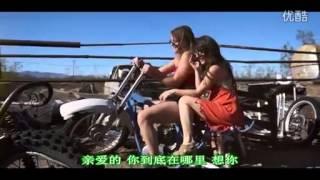 getlinkyoutube.com-新歌MV情侣对唱 亲爱的你在哪里-龙飞VS门丽 标清