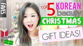 getlinkyoutube.com-TOP 5 K-BEAUTY CHRISTMAS GIFT IDEAS (+Giveaway!) 🎁🎄 크리스마스 선물용 한국 화장품 추천